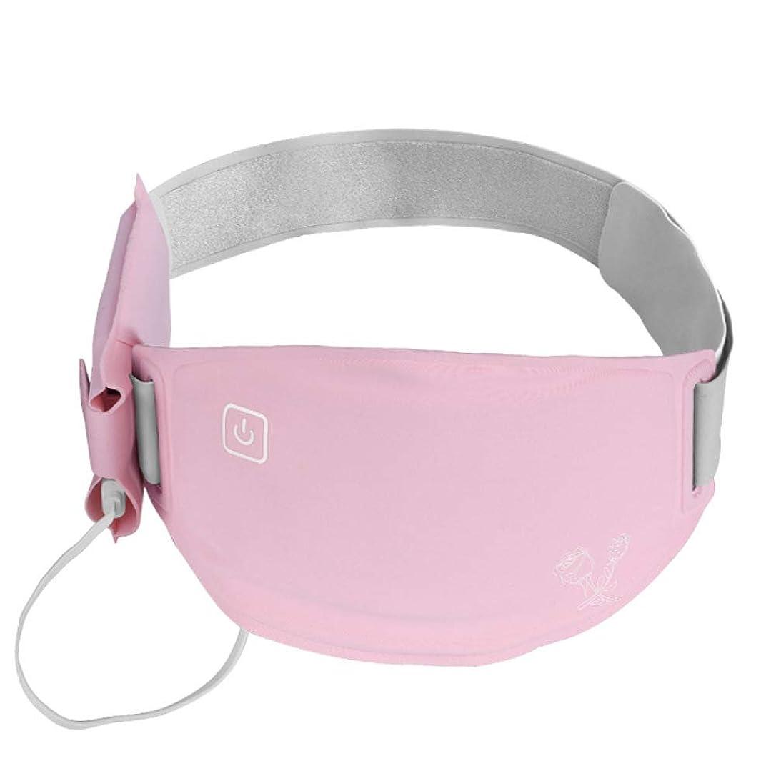ヘルシーディスカウント従来の1 PIC Warm uterine belt vibration massage Waist belt graphene heating belt girl menstrual dysmenorrhea gift