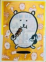 自分ツッコミくま クリアファイル LINEポップアップストア MOGUMOGU食べ歩きくま ナガノ