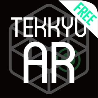 TekkyuAR Free