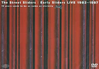 Early Sliders LIVE 1983-1987 [DVD]
