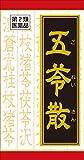【第2類医薬品】クラシエ五苓散錠 180錠
