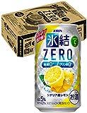 氷結 ZERO シチリア産レモン 350ml×24