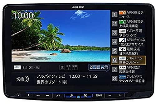 ALPINE(アルパイン) 大画面カーナビ フローティングBIG X 11型 フローティングビッグX XF11NX2
