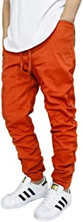Men's Stretch Twill Drop Crotch Jogger Pants S-5XL