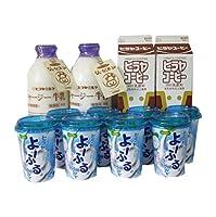 久美浜ヒラヤミルク直営牧場より直送ジャージー牛乳&コーヒー牛乳とヒラヤよ~ふるのセット お歳暮に最適