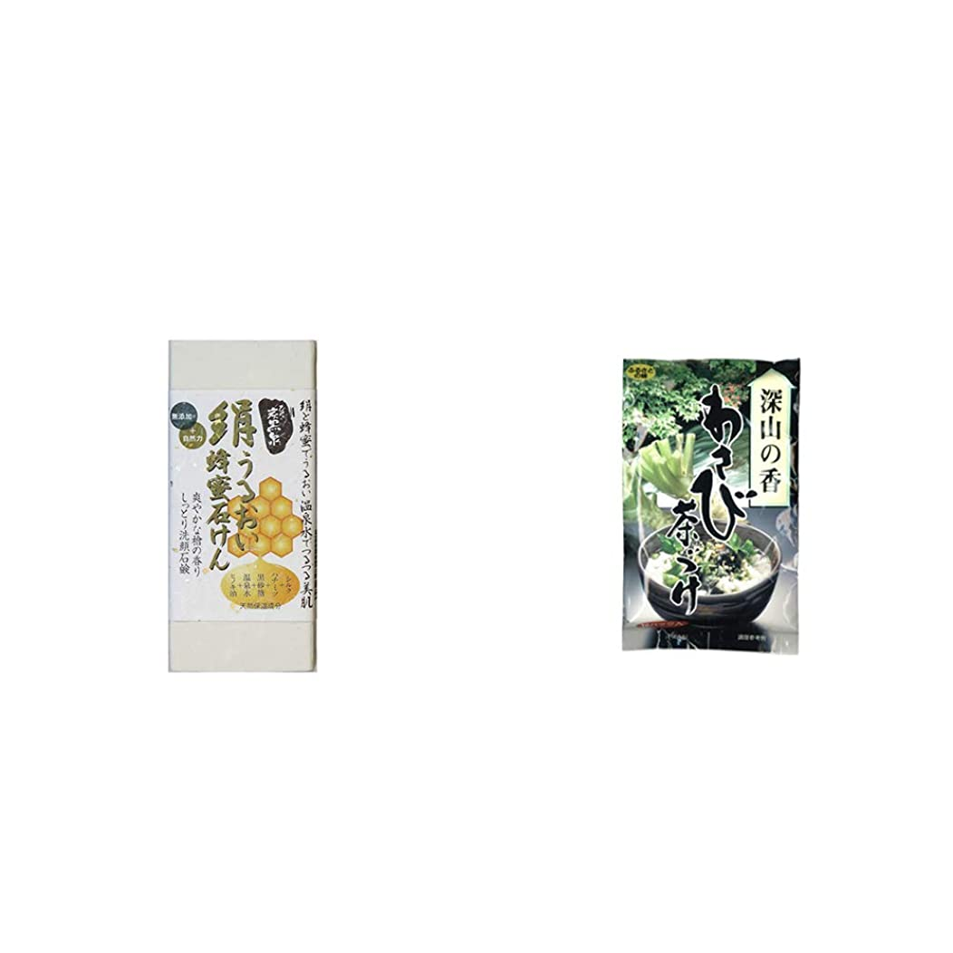 晩餐後シール[2点セット] ひのき炭黒泉 絹うるおい蜂蜜石けん(75g×2)?特選茶漬け 深山の香 わさび茶づけ(10袋入)