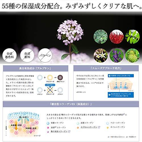 新日本製薬PERFECTONE(パーフェクトワン)『薬用ホワイトニングジェル』
