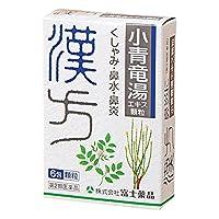 【第2類医薬品】小青竜湯エキス顆粒「トーア」 6包