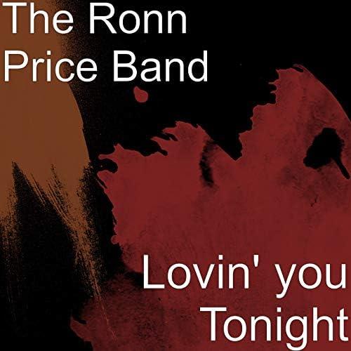 The Ronn Price Band