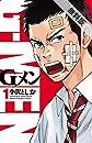 Gメン 1【期間限定 無料お試し版】