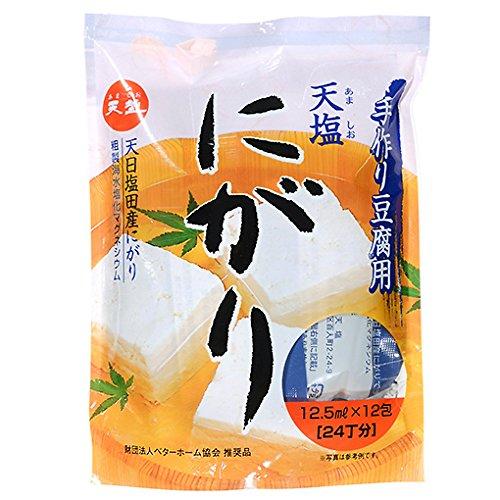 【海外発送用】天塩にがり(小袋) / 12.5ml×12