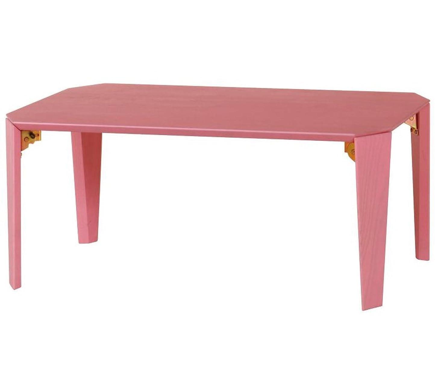 納屋リマークそこからローテーブル 折りたたみ 天然木 北欧風 コンパクト カジュアル 全6色 ピンク