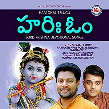Hari Ohm Telugu