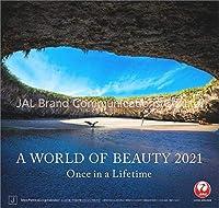 JALA WORLD OF BEAUTY(普通判) 2021年 カレンダー 壁掛け