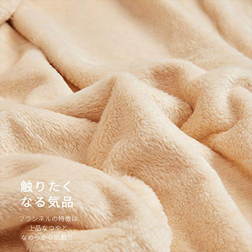 ブランケット大判マイクロファイバーひざ掛け毛布タオルケットシングル軽量フランネルハーフケット100×140cm暖かくて柔らかい洗濯可能静電防止四季適用(ベージュ)