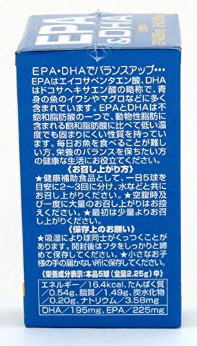 ユウキ製薬 EPA&DHA 150粒