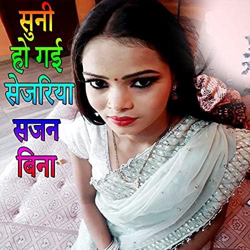 kiran singh & Usha Kumari