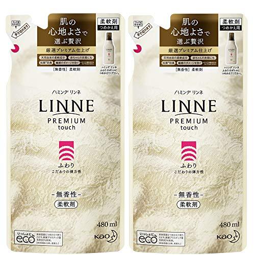 【まとめ買い】ハミング LINNE(リンネ) プレミアム仕上げの柔軟剤 ふわり 無香性 詰め替え用 480ml×2個
