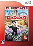Monopoly Here & Now: The World Edition (Best Version) [Japan Import]