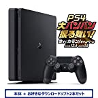 playstation 4 本体