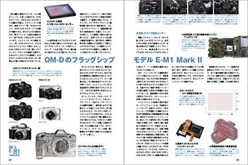 『オリンパス OM-D E-M1 MarkII WORLD (日本カメラMOOK)』の2枚目の画像