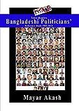 Tower Hamlets Bangladeshi Politicians' Reference Book 1982-2018