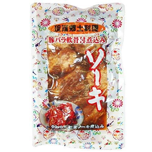 琉球郷土料理 ソーキ SP 豚バラ軟骨煮込み 350g×2袋 あさひ