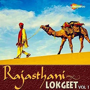 Hatheli Ji Upar Chugu Upar (Rajasthani Lokgeet, Vol. 1)