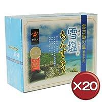 雪塩ちんすこう(ミニ) 12個入(2×6袋) 20箱セット
