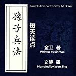 每天读点孙子兵法 - 每天讀點孫子兵法 [Excerpts from SunTzu's The Art of War]                   By:                                                                                                                                 金卫 - 金衛 - Jin Wei                               Narrated by:                                                                                                                                 文静 - 文靜 - Wenjing                      Length: 13 hrs and 28 mins     2 ratings     Overall 4.0
