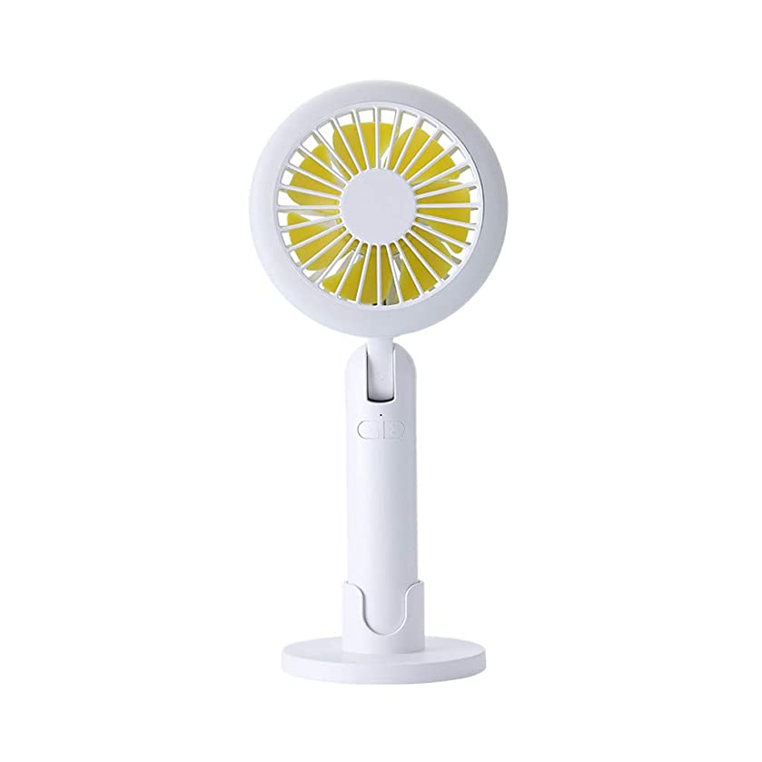 Unionm USB Fan, Mini Rechargeable Diamond Fan Personal Desk Small Mobile Portable Fan, 2 Speeds, for Computer Laptop Home Outdoor Indoor Only USB Powered (White)