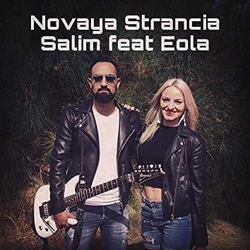 Novaya Strancia (feat. Eola)