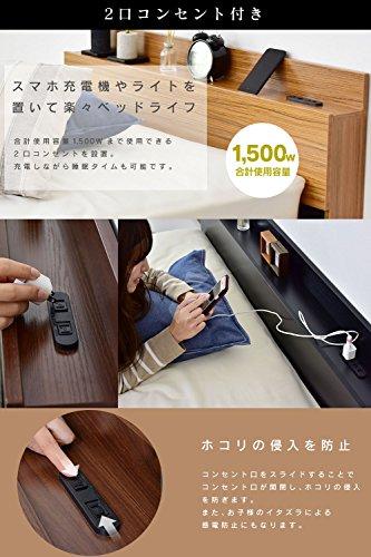 『DORIS ベッド ベッドフレーム シングル ロータイプ 組立式 コンセント付 ブラック アトラス』の6枚目の画像