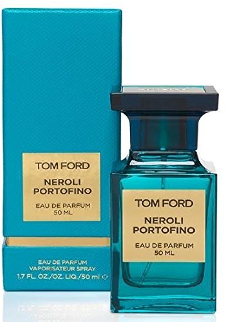 紛争残基理容師Tom Ford Private Blend 'Neroli Portofino' (トムフォード プライベートブレンド ネロリポートフィーノ) 1.7 oz (50ml) EDP Spray