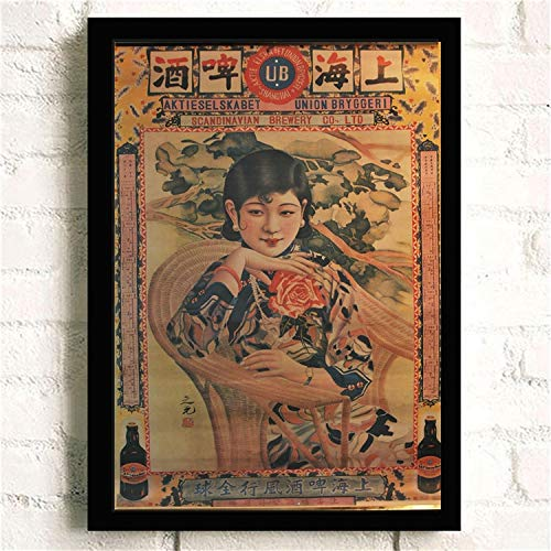 Geiqianjiumai Retro Klassische reizend Dame in Shanghai, China-Plakatsegeltuchanstrichwandkunstbildwandplakatdekoration rahmenlose Malerei 60X90CM