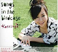 Songs in the Birdcage by Kotoringo (2007-07-27)