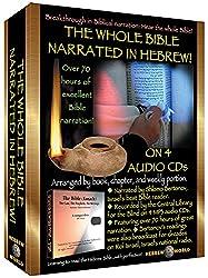 Hebrew Bible (Audio)