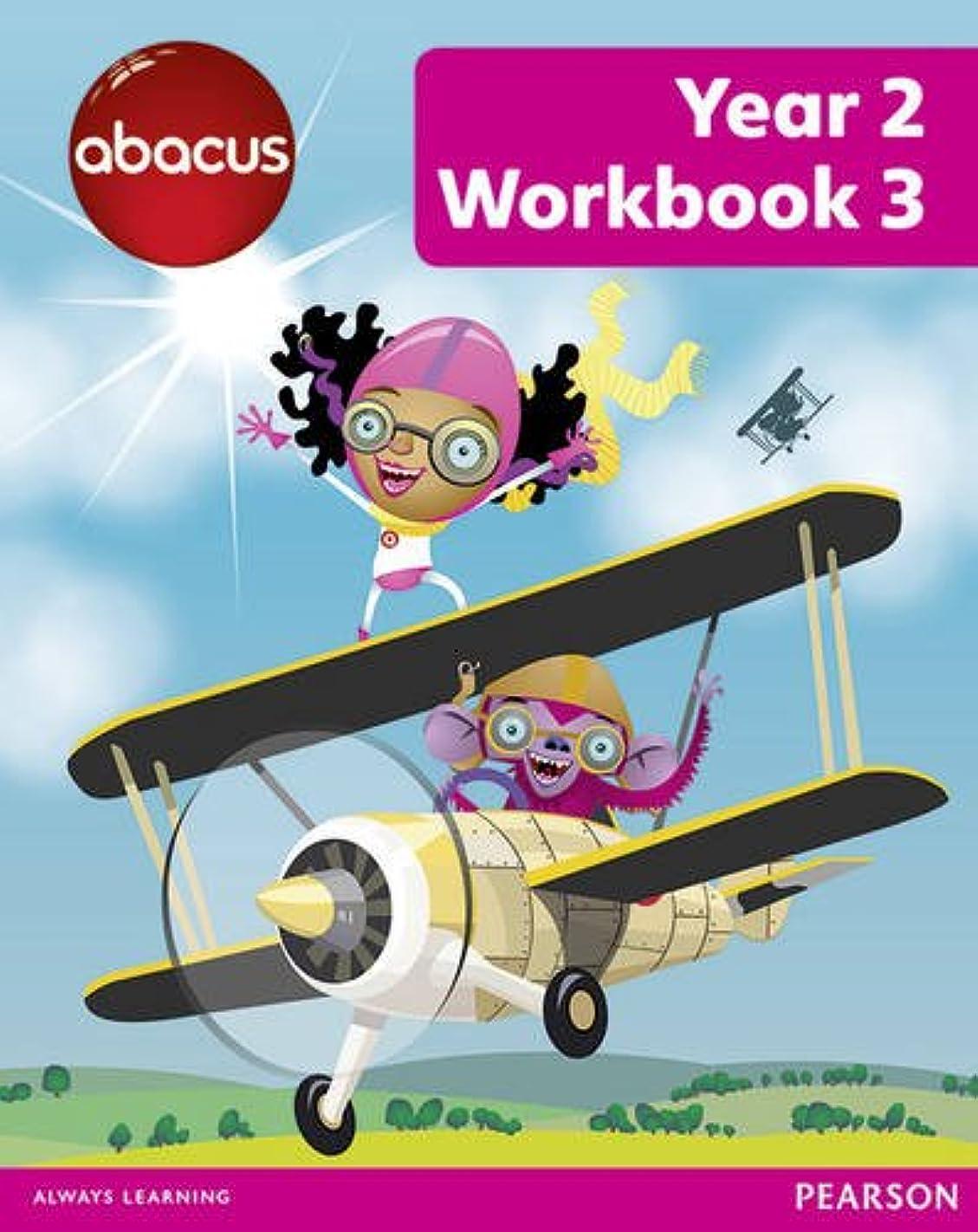 スリップペインティングどういたしましてAbacus Year 2 Workbook 3 (Abacus 2013)