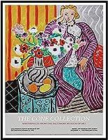 ポスターとプリント20x30cmフレームなしモダンスタイルマティスアート抽象壁ポスターキャンバスプリントミニマリスト絵画現代アートの装飾