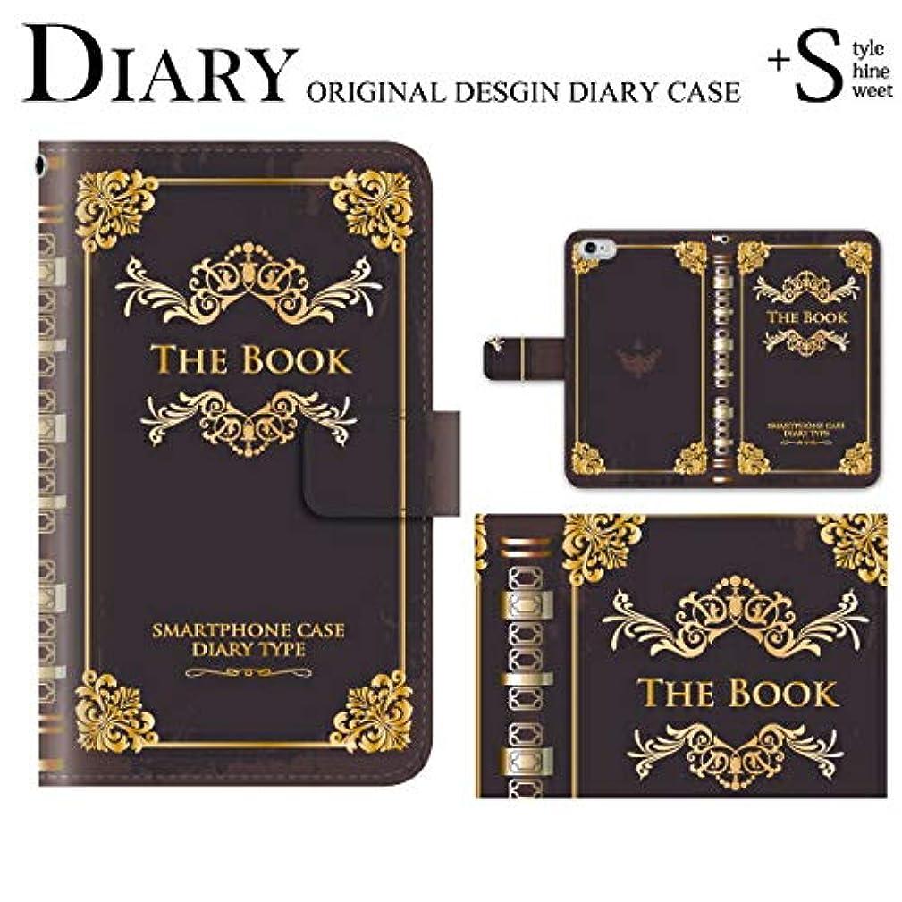 とにかく生産性ゴール古書 本(手帳型)/ iPhone8 Plus 手帳型ケース カバー アイフォン