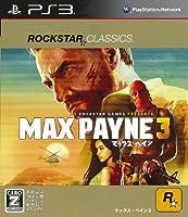 ロックスター・クラシックス マックス・ペイン3 【CEROレーティング「Z」】 - PS3