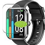 VacFun 3 Piezas Claro Protector de Pantalla, compatible con YONMIG ID206 1.69' Smart Watch smartwatch, Screen Protector Película Protectora(Not Cristal Templado)