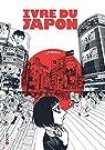 Ivre du Japon par Nishi