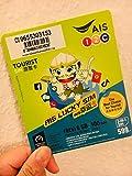 AIS SIM Karte Thailand - 6 GB - 15 Tage - Bonus 100 Baht