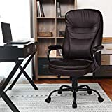 Amolife Big and Tall Office Chair/Heavy Duty Executive Computer Chair/Adjustable Desk Chair/Large Home Office Chair with Armrest, 500lbs Capacity, SGS/ in Brown