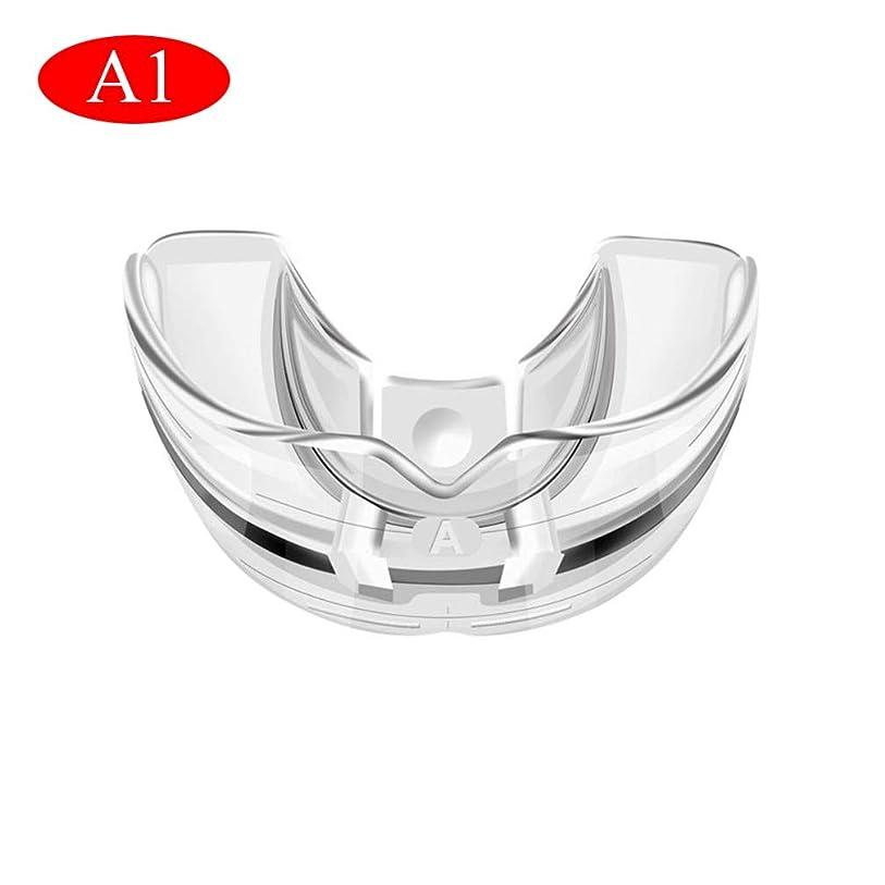 オリエント効率的に特別な歯列矯正器具、歯の状態に応じた3段階/透明で柔らかい、そして硬い歯科用マウスガード歯列矯正器具(透明)
