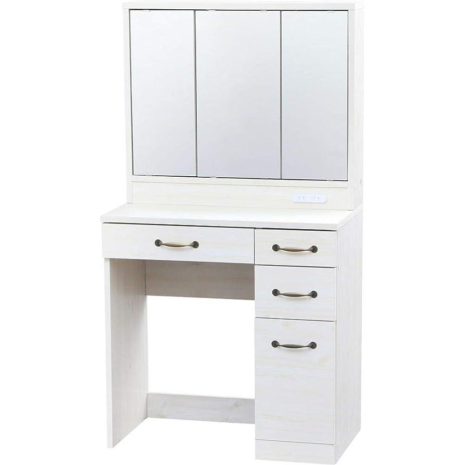 居住者虫アストロラーベアイリスプラザ 鏡 ドレッサー 化粧台 三面鏡 鏡台 ホワイト 幅70×奥行39×高さ130