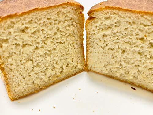 無農薬栽培米100%使用の玄米粉(米粉)でグルテンフリー プチ食パン 4個セット (プレーン4個)