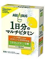 アクエリアス 1日分のマルチビタミン パウダー 255g(51g×5袋)