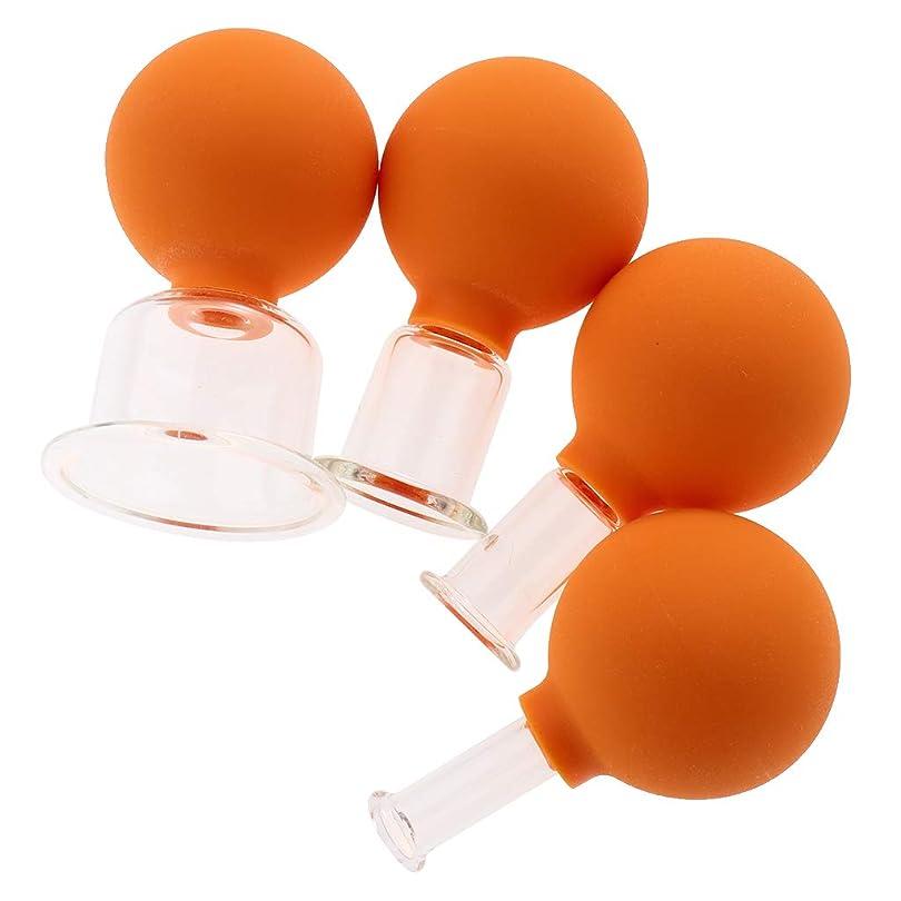 混乱不可能な茎F Fityle マッサージ吸い玉 マッサージカップ ガラスカッピング ゴム 真空 男女兼用 4個 全3色 - オレンジ